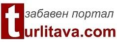 Турлитава