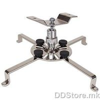 Projector Mount Bracket Wall/Ceiling (Sil./Chrome)