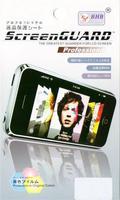 Zastitna folija za Apple iPhone 4/4S