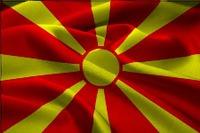 Знаме на Р. Македонија сувенир