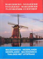 Македонско-холандски разговорник