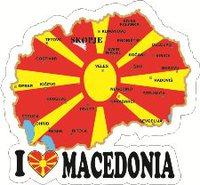 Магнет - Македонија 70