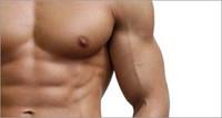 Депилација на стомак во Афродита С