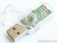USB Infrared Adapter UIR-33 w/cable