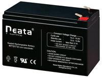 UPS Battery 12V 7AH