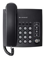 Телефон Фиксен Статичен LG LKA-200