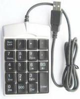 GEMBIRD KPD-1 19-KEY USB KEYPAD