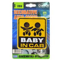 Знак - бебе во кола 1